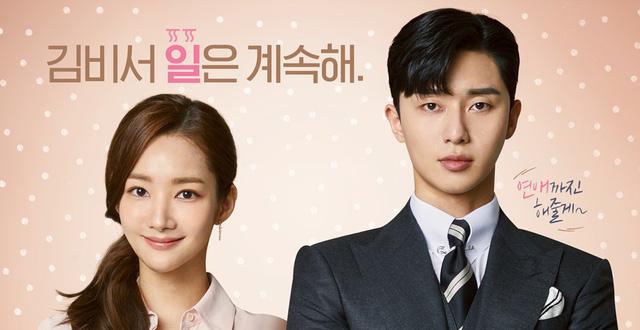 Ngoài Kim Da Mi trong Itaewon Class, Park Seo Joon từng gây sốt với loạt mỹ nhân khác: Park Min Young có là chân ái? 5