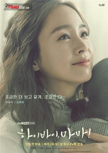 Dàn cast cực phẩm của phim 'Hi bye, Mama!': Toàn các gương mặt đình đám từng xuất hiện trong 'Yêu tinh', 'Arthdal Chronicles' và cả 'Itaewon Class' 1