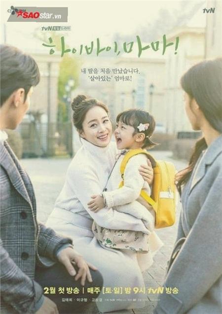 Dàn cast cực phẩm của phim 'Hi bye, Mama!': Toàn các gương mặt đình đám từng xuất hiện trong 'Yêu tinh', 'Arthdal Chronicles' và cả 'Itaewon Class' 6