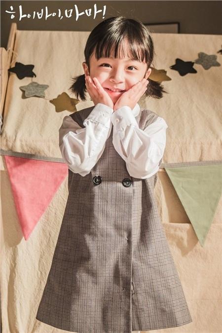 Dàn cast cực phẩm của phim 'Hi bye, Mama!': Toàn các gương mặt đình đám từng xuất hiện trong 'Yêu tinh', 'Arthdal Chronicles' và cả 'Itaewon Class' 13