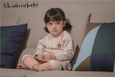 Dàn cast cực phẩm của phim 'Hi bye, Mama!': Toàn các gương mặt đình đám từng xuất hiện trong 'Yêu tinh', 'Arthdal Chronicles' và cả 'Itaewon Class' 12
