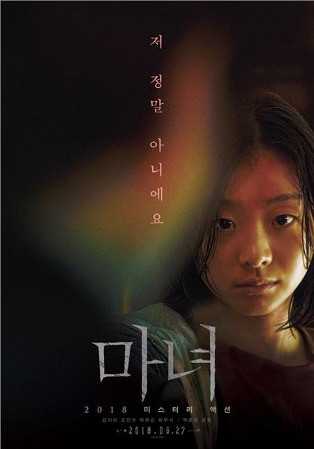 Dàn diễn viên nữ của Tầng lớp Itaewon (Itaewon Class): Xinh đẹp, cá tính và đầy tài năng 0
