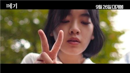 Dàn diễn viên nữ của Tầng lớp Itaewon (Itaewon Class): Xinh đẹp, cá tính và đầy tài năng 11