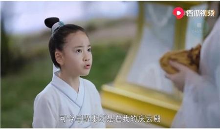 'Tam sinh tam thế: Chẩm thượng thư': Nghe lén mà học thành tài, chỉ có thể là Đông Hoa Đế Quân 4