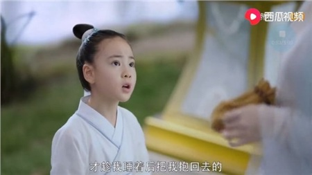 'Tam sinh tam thế: Chẩm thượng thư': Nghe lén mà học thành tài, chỉ có thể là Đông Hoa Đế Quân 3
