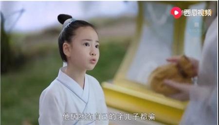 'Tam sinh tam thế: Chẩm thượng thư': Nghe lén mà học thành tài, chỉ có thể là Đông Hoa Đế Quân 6