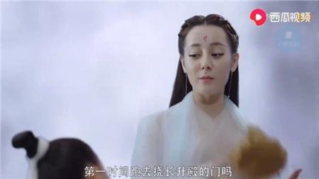 'Tam sinh tam thế: Chẩm thượng thư': Nghe lén mà học thành tài, chỉ có thể là Đông Hoa Đế Quân 8