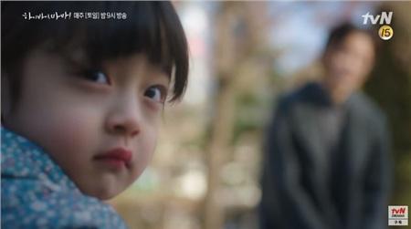 Seo Woo bất ngờ trở thành mục tiêu của thần chết.