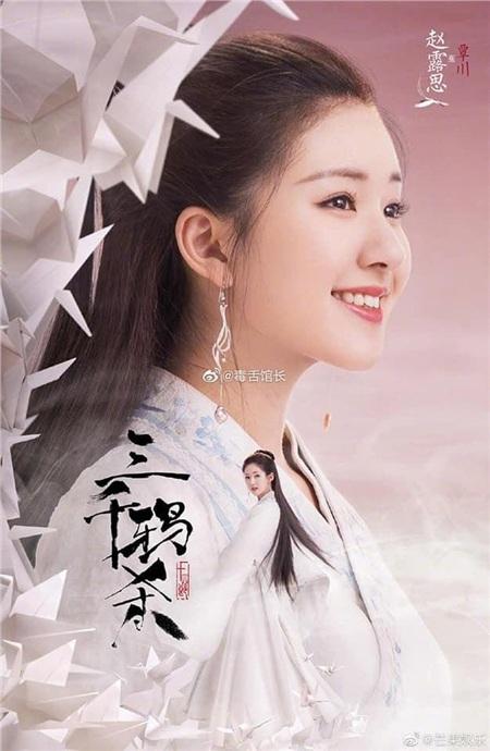 4 phim truyền hình Trung Quốc mới chiếu đang 'làm mưa làm gió' trên màn ảnh nhỏ 2020 1