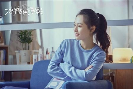 4 phim truyền hình Trung Quốc mới chiếu đang 'làm mưa làm gió' trên màn ảnh nhỏ 2020 8