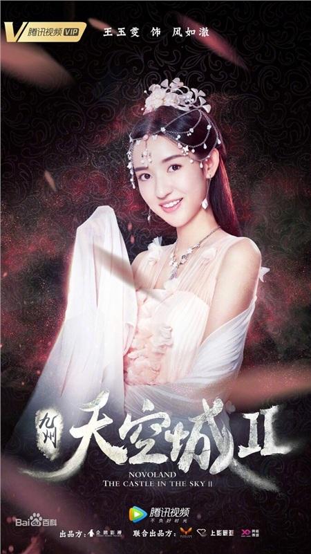 4 phim truyền hình Trung Quốc mới chiếu đang 'làm mưa làm gió' trên màn ảnh nhỏ 2020 10
