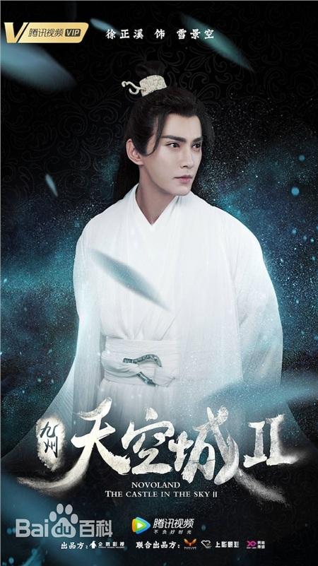 4 phim truyền hình Trung Quốc mới chiếu đang 'làm mưa làm gió' trên màn ảnh nhỏ 2020 11