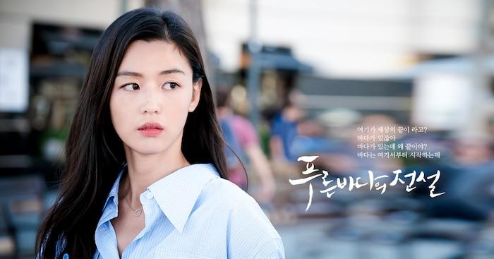 Phim của Jeon Ji Hyun - Park Seo Joon đầu tư hơn 616 tỷ đồng: Siêu phẩm sau 'Hậu duệ mặt trời', 'Mr. Sunshine' 6