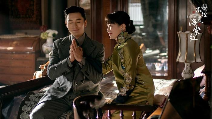 Lý do Huỳnh Hiểu Minh khiến dân mạng Trung chán ghét, luôn có cái nhìn tiêu cực? 3