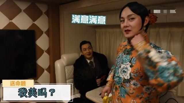 Câu hỏi mất mạng của Doãn Chính giành cho Huỳnh Hiểu Minh: Em đẹp không?