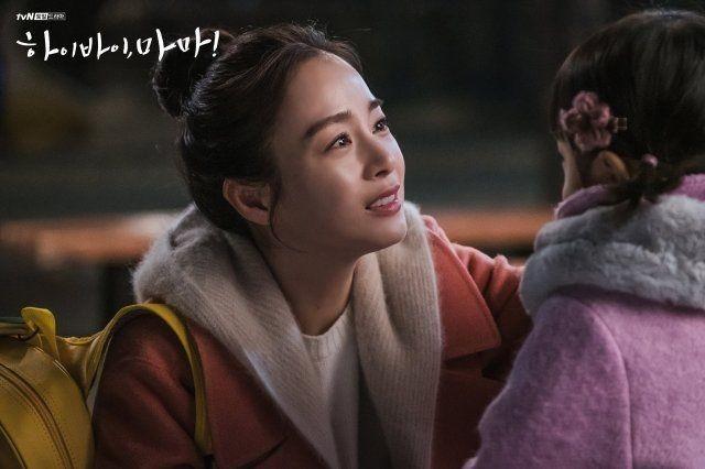 'Hi Bye, Mama' lộ cái kết buồn: Kim Tae Hee sẽ chết để cứu con gái khiến khán giả phẫn nộ 0
