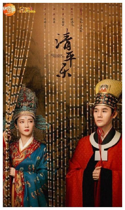 Vừa ra mắt 'Thanh Bình Nhạc' đã đạt Douban 8.1, Vương Khải gây đỏ mặt vì nói lời nhạy cảm sau cảnh nóng 2