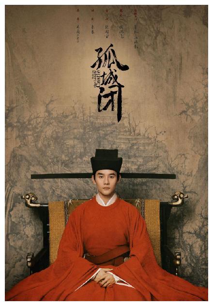 Vừa ra mắt 'Thanh Bình Nhạc' đã đạt Douban 8.1, Vương Khải gây đỏ mặt vì nói lời nhạy cảm sau cảnh nóng 3