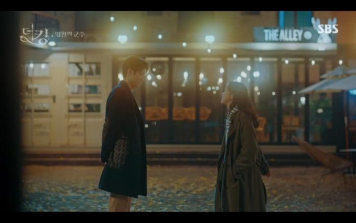 'Quân vương bất diệt' tập 3: Lee Min Ho chia tay Kim Go Eun để trở về thế giới cũ? 1