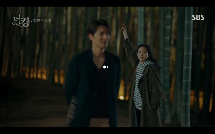 Nhưng cánh cổng không xuất hiện khiến Tae Eul mất lòng tin.
