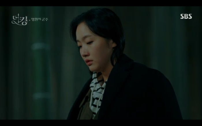'Quân vương bất diệt' tập 3: Lee Min Ho chia tay Kim Go Eun để trở về thế giới cũ? 4