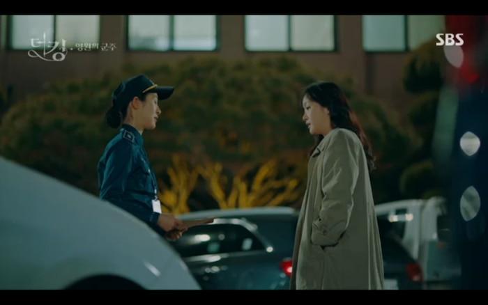 ADN Lee Gon không tồn tại.