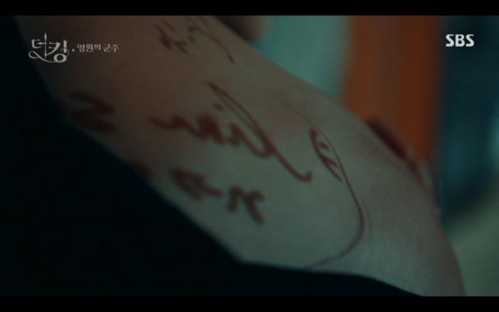 'Quân vương bất diệt' tập 3: Lee Min Ho chia tay Kim Go Eun để trở về thế giới cũ? 19