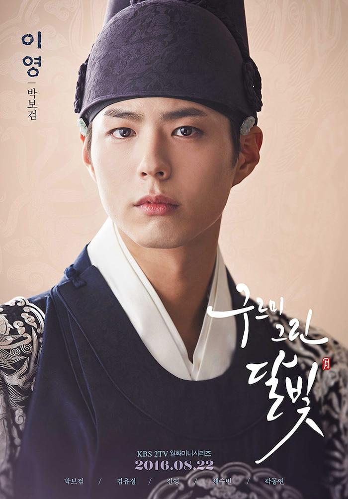 5 vị vua họ Lee trên màn ảnh Hàn: Lee Min Ho gây tranh cãi, Park Bo Gum và Kim Soo Hyun được khen ngợi hết lời 11