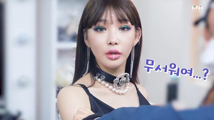 Tiêm filler và phẫn thuật quá đà, Knet lầm tưởng Chungha là Park Bom 1