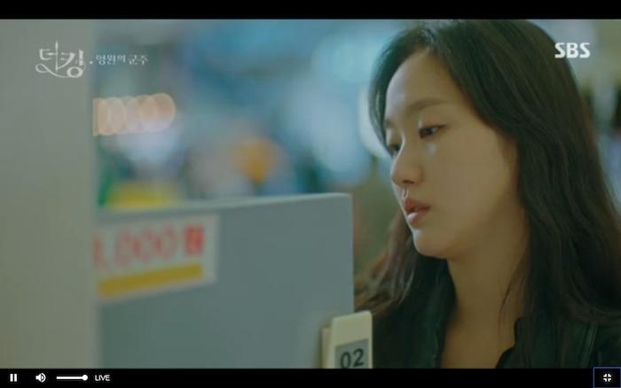Luna dần thế chỗ Tae Eul.
