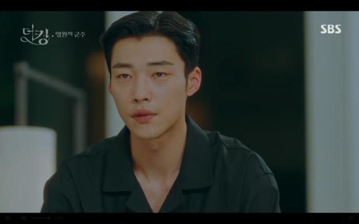 'Quân vương bất diệt' tập 12: Lee Min Ho hỏi Jung Eun Chae có phản bội không nhưng cô từ chối trả lời? 19