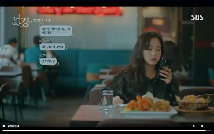 'Quân vương bất diệt' tập 12: Lee Min Ho hỏi Jung Eun Chae có phản bội không nhưng cô từ chối trả lời? 23