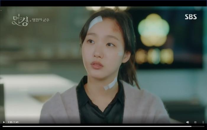 Tae Eul không biết và vẫn đang tịnh dưỡng ở bên Lee Gon.