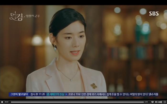 'Quân vương bất diệt' tập 12: Lee Min Ho hỏi Jung Eun Chae có phản bội không nhưng cô từ chối trả lời? 30