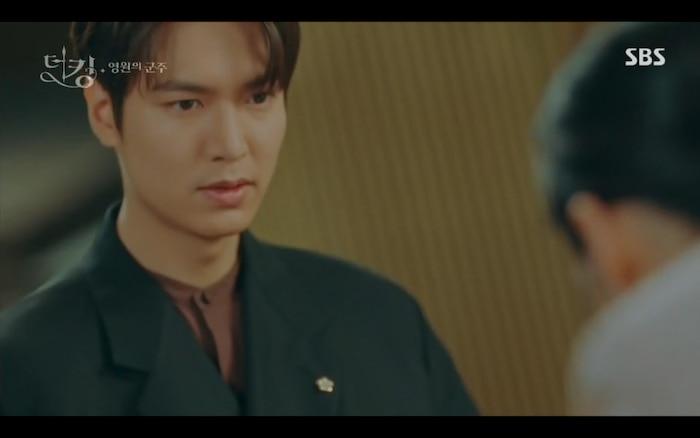 Lee Gon biết Seo Ryung phản bội?