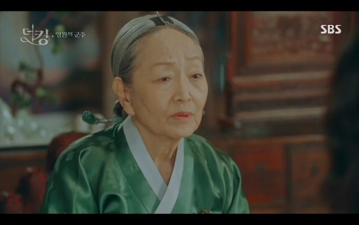Thượng cung Noh vốn dĩ là người của Đại Hàn Dân Quốc?