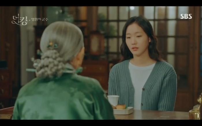 'Quân vương bất diệt' tập 12: Lee Min Ho hỏi Jung Eun Chae có phản bội không nhưng cô từ chối trả lời? 37
