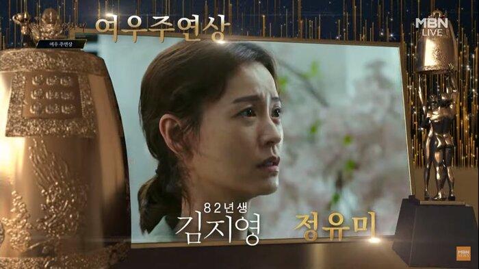 Kết quả giải 'Oscar Hàn Quốc': 'Ký sinh trùng' thắng lớn nhưng ai đến cũng đều có cúp mang về 2