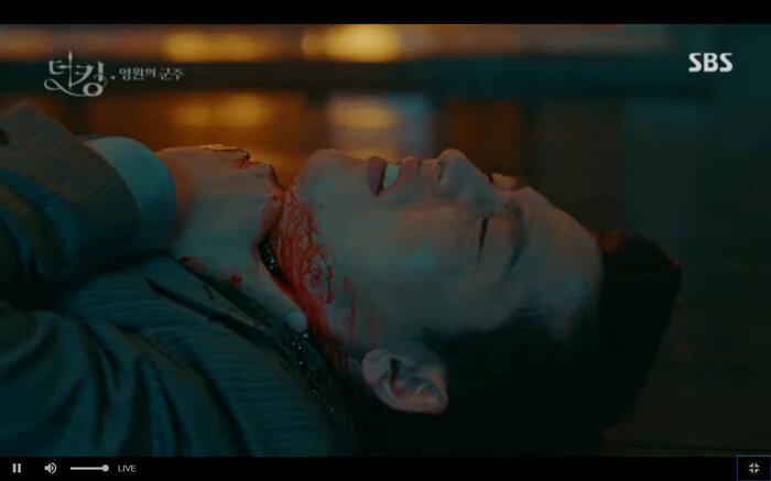 Lee Rim tương lai bị chính mình giết.