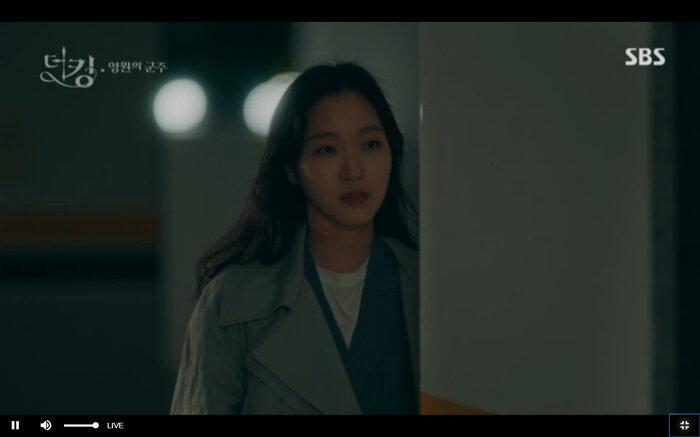 Tae Eul bị Luna giết.