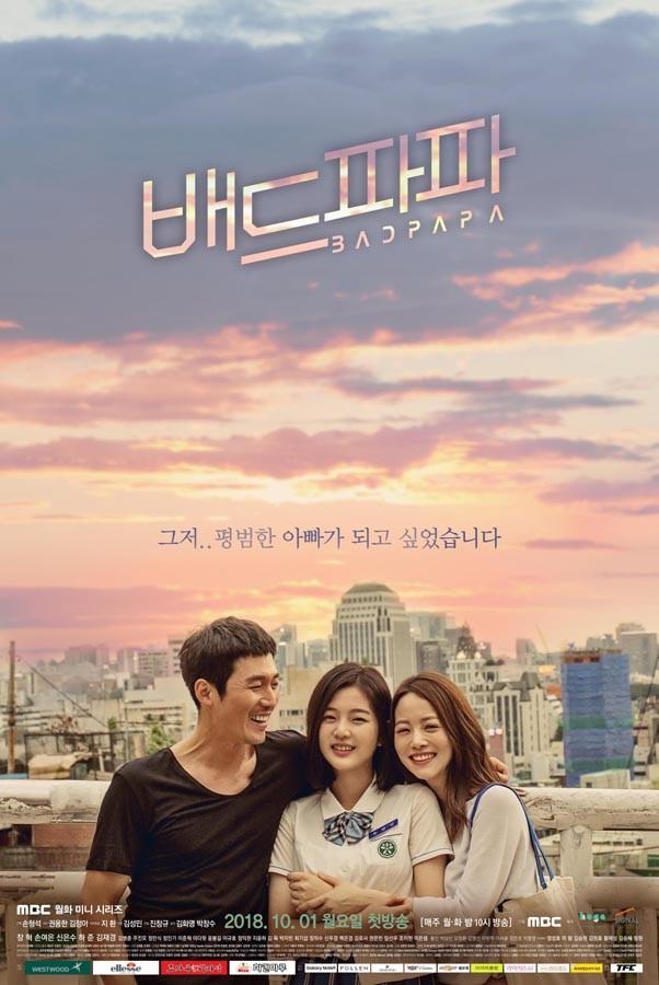Phim truyền hình Hàn đầu tháng 10/2018: Cuộc chiến của Jang Hyuk, Lee Min Ki, Kim Young Kwang 0