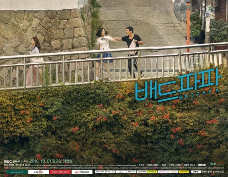 Phim truyền hình Hàn đầu tháng 10/2018: Cuộc chiến của Jang Hyuk, Lee Min Ki, Kim Young Kwang 1