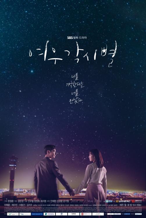 Phim truyền hình Hàn đầu tháng 10/2018: Cuộc chiến của Jang Hyuk, Lee Min Ki, Kim Young Kwang 5