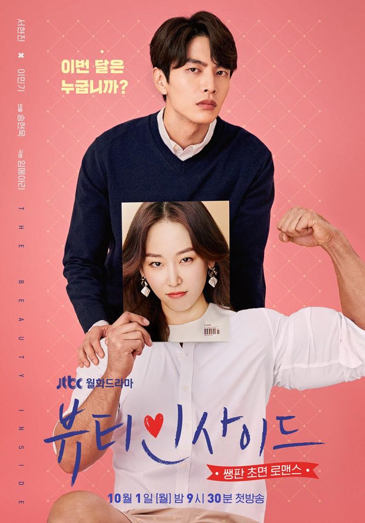 Phim truyền hình Hàn đầu tháng 10/2018: Cuộc chiến của Jang Hyuk, Lee Min Ki, Kim Young Kwang 8