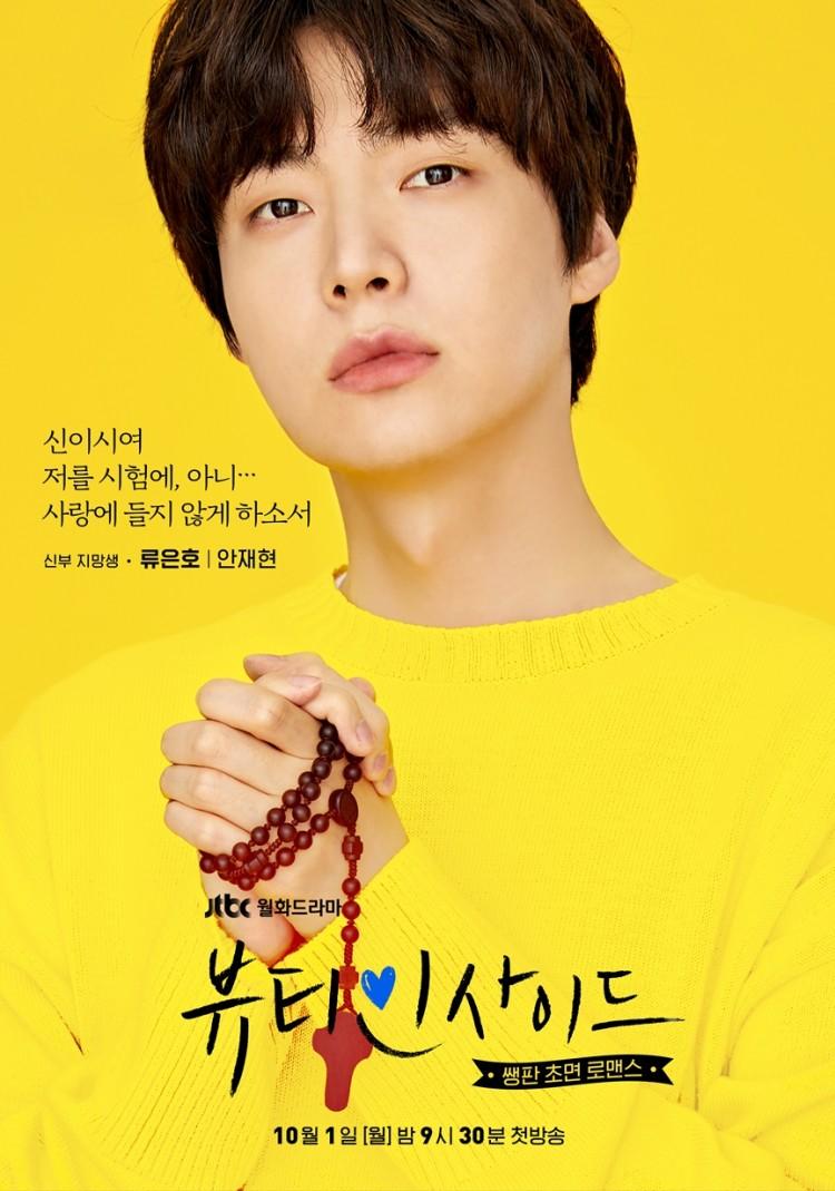 Phim truyền hình Hàn đầu tháng 10/2018: Cuộc chiến của Jang Hyuk, Lee Min Ki, Kim Young Kwang 11