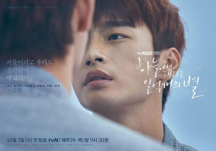 Phim truyền hình Hàn đầu tháng 10/2018: Cuộc chiến của Jang Hyuk, Lee Min Ki, Kim Young Kwang 13