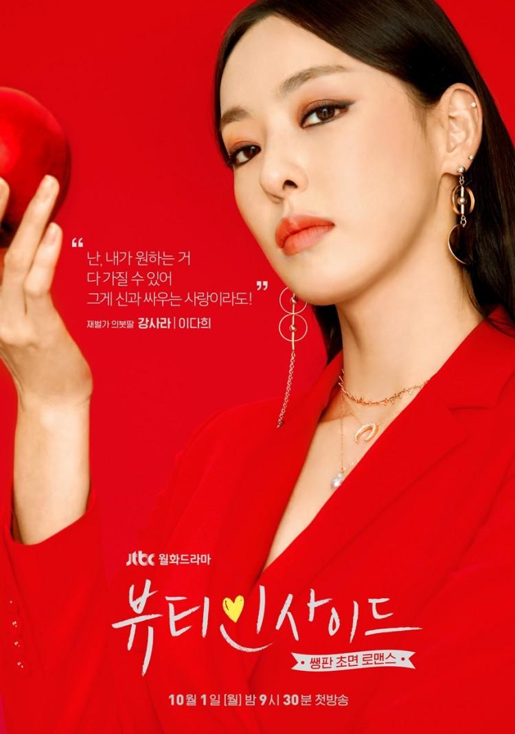 Phim truyền hình Hàn đầu tháng 10/2018: Cuộc chiến của Jang Hyuk, Lee Min Ki, Kim Young Kwang 12