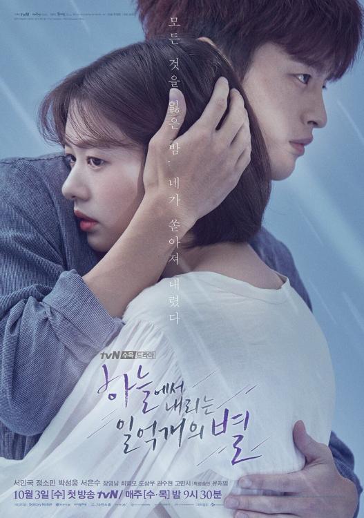 Phim truyền hình Hàn đầu tháng 10/2018: Cuộc chiến của Jang Hyuk, Lee Min Ki, Kim Young Kwang 15