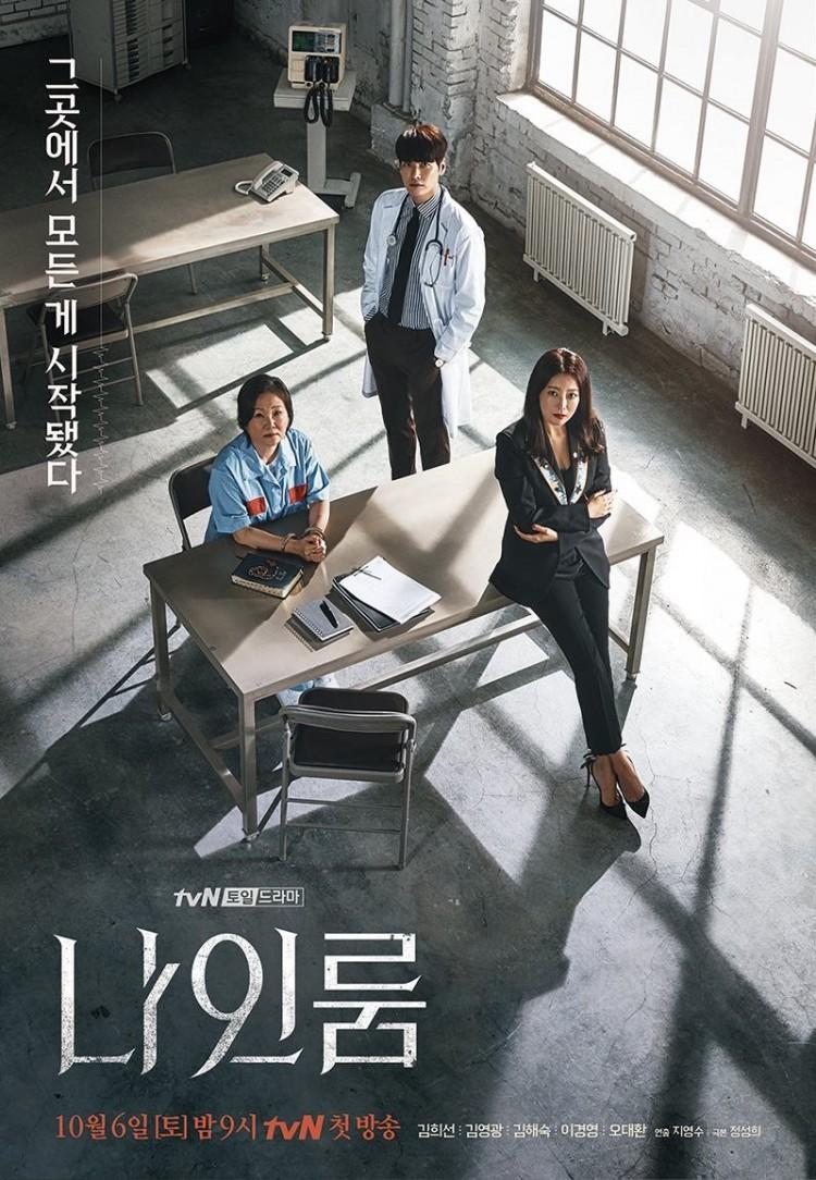 Phim truyền hình Hàn đầu tháng 10/2018: Cuộc chiến của Jang Hyuk, Lee Min Ki, Kim Young Kwang 22
