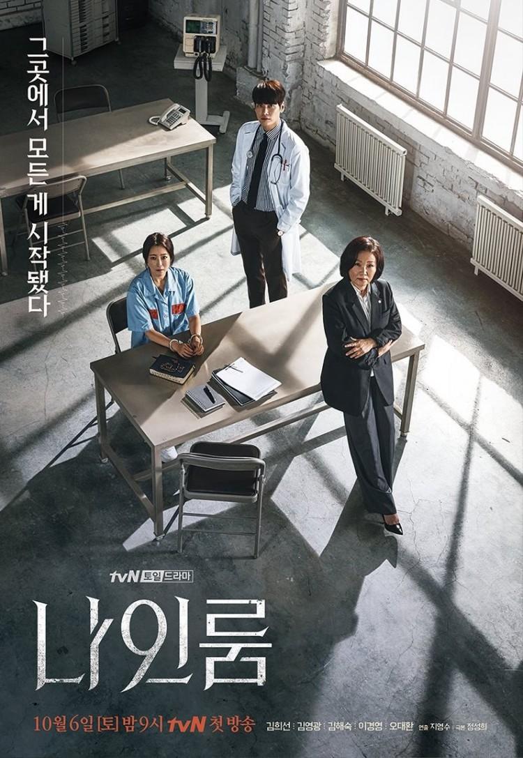 Phim truyền hình Hàn đầu tháng 10/2018: Cuộc chiến của Jang Hyuk, Lee Min Ki, Kim Young Kwang 23